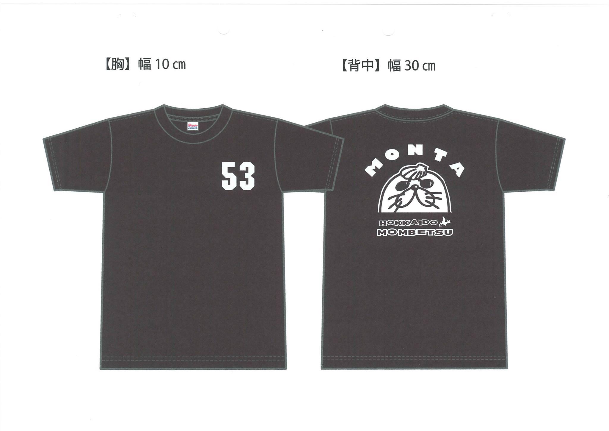 NEW 紋太Tシャツ